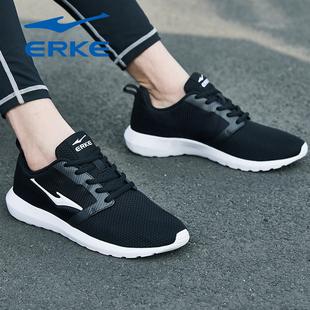 鸿星尔克男鞋2018夏季新款跑步鞋学生网面运动鞋男透气休闲跑鞋子