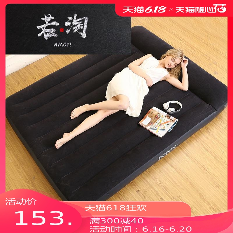 Air cushion bed inflatable mattress double home increase single folding mattress inflatable mat simple portable bed