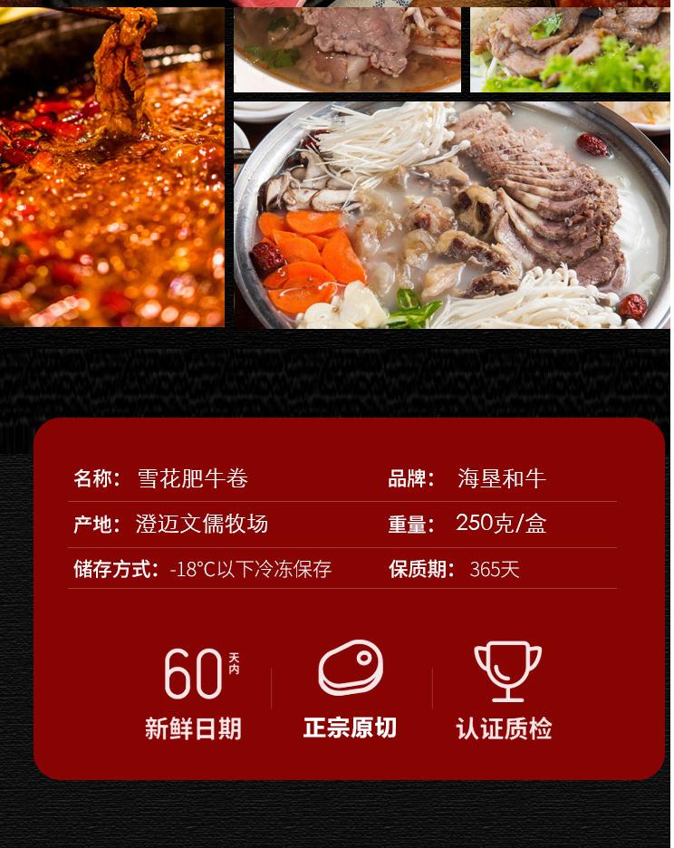牛肉卷_r4_c1.png