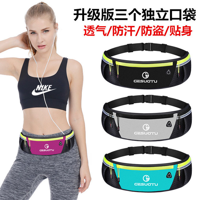 Running mobile phone bag for men and women multifunctional outdoor equipment sports waist bag waterproof invisible ultra-thin mini belt bag