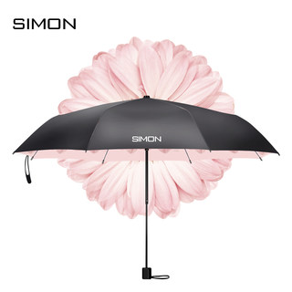 Ji Mo sun umbrella sunshade anti-ultraviolet female compact and portable mini 50% off rain and sun dual-use sunscreen folding umbrella