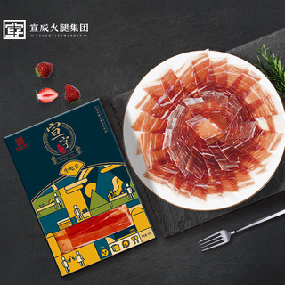 Xuan-Word Xuan Weisheng eats ham slices 70g 3 years of cave-hidden fermented ready-to-eat ham slices