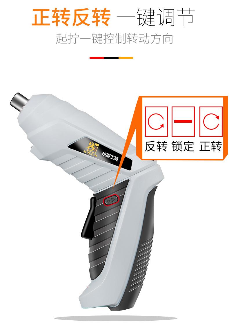 家用无线电钻充电式小电钻多功能家用电动螺丝刀万能螺丝刀套组详细照片