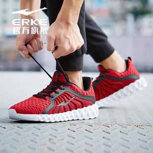 【鸿星尔克】男轻便减震健身训练跑鞋