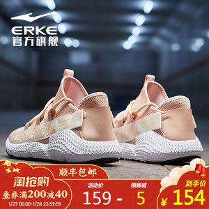 鸿星尔克运动鞋女2019新款鞋子轻便跑鞋慢跑跑步鞋女鞋休闲椰子鞋
