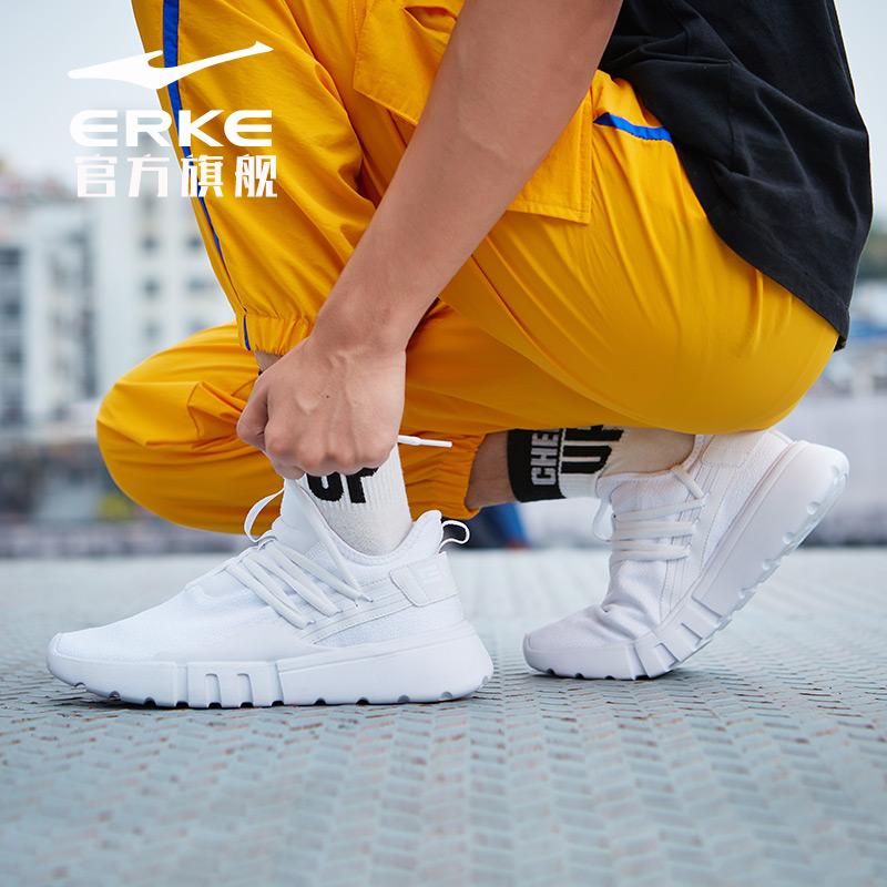鸿星尔克男子 跑步鞋 新品耐磨防滑舒适透气运动鞋休闲轻便慢跑鞋