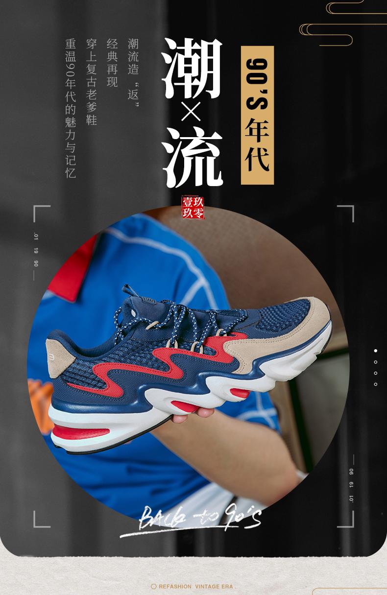清仓 ERKE 鸿星尔克 运动鞋、跑步鞋、老爹鞋 天猫优惠券折后¥75包邮(¥155-80)45款可选