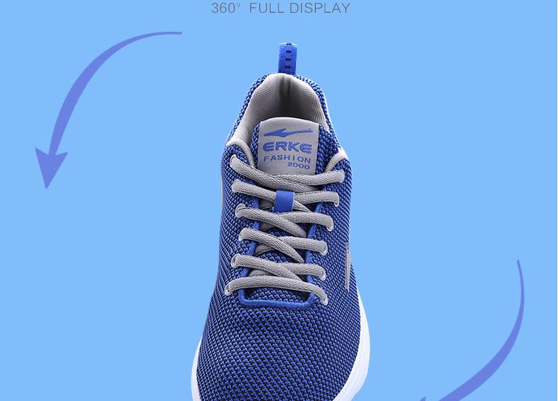 鸿星尔克新款网面透气针织跑步鞋  109 元包邮(需用券)