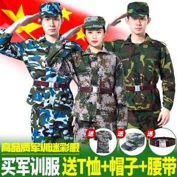 Армия поезд одежда установите студент камуфляж костюм мужской и женщины старшие классы средней школы университет сырье лето военная форма джунгли армия поезд одежда, цена 400 руб