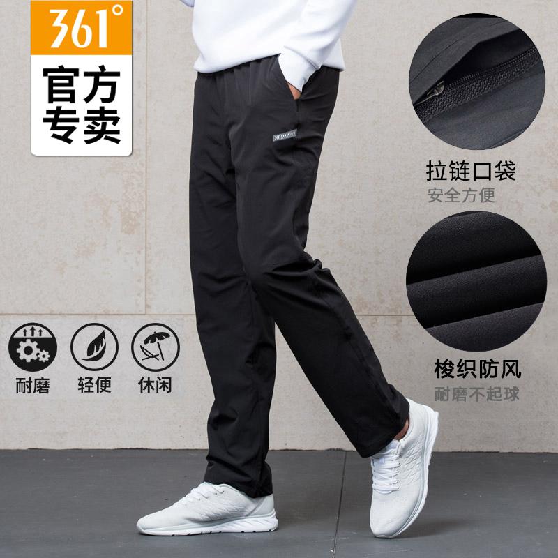 361度运动裤男2019春秋季新款长裤直筒休闲裤跑步梭织运动长裤男