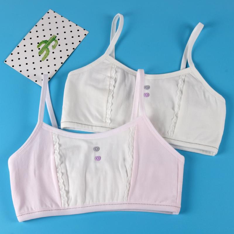 纯棉少女文胸小背心女儿童内衣青春发育期初高中学生吊带女童胸罩