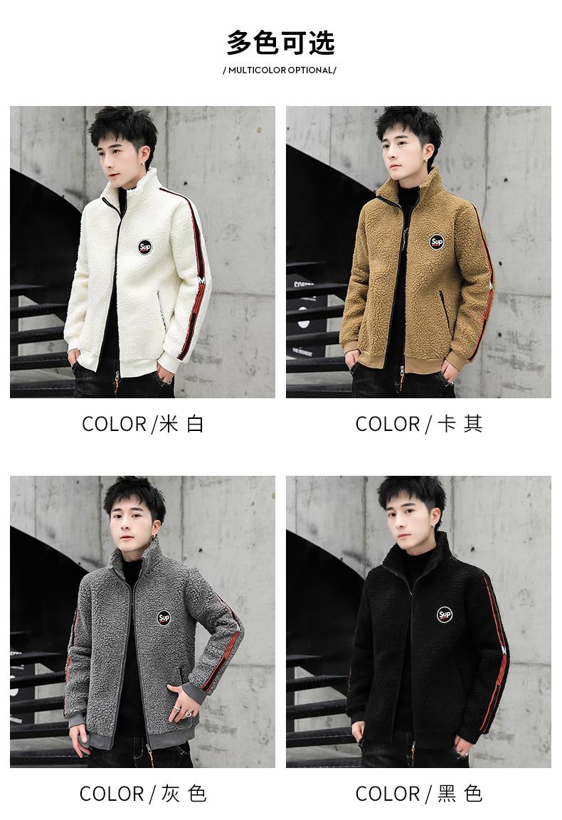 Coat men's autumn/winter 2020 new trend grain granulated velvet autumn jacket plus plus thick lamb jacket 48 Online shopping Bangladesh