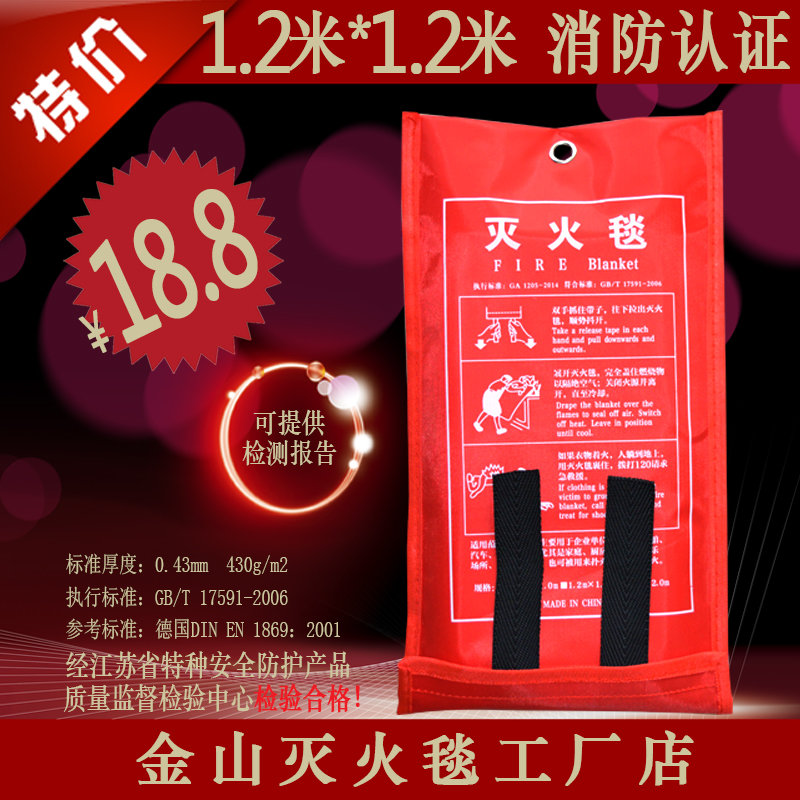 Authentic national standard fire retardant fire for Fire sprinkler system cost calculator