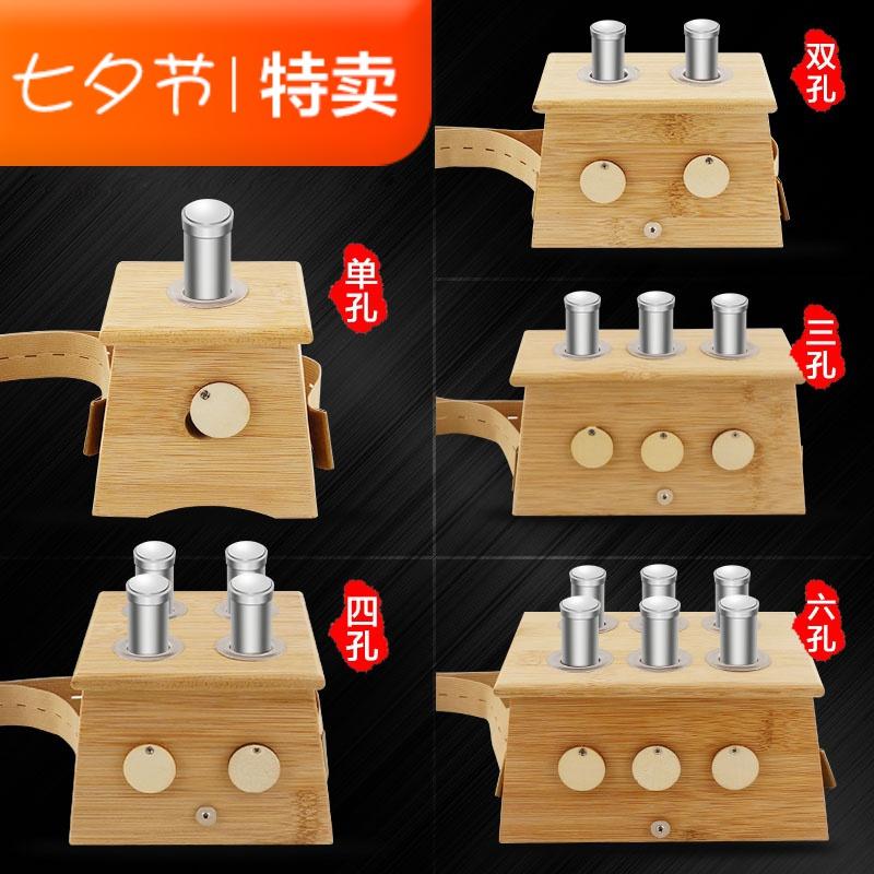 艾盒艾灸盒实木制随身灸熏艾条盒家用仪艾炙竹制木盒木质通用全身
