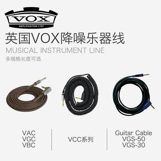 Кабели,  VOX гитара линия связи подавление шума производительность электрическая коробка баллада гитара бас динамик звук музыкальные инструменты линия связи, цена 852 руб