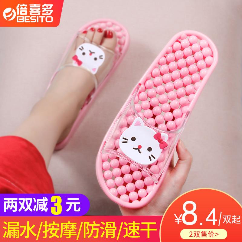 倍喜多v拖鞋拖鞋情侣漏水镂空防滑洗澡浴室家用拖鞋凉塑料女夏室内