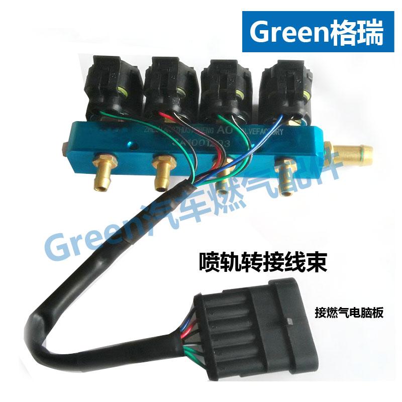 汽车CNG燃气天然气超静音CNG喷轨油改气多点直喷配件共轨喷气嘴喷图片