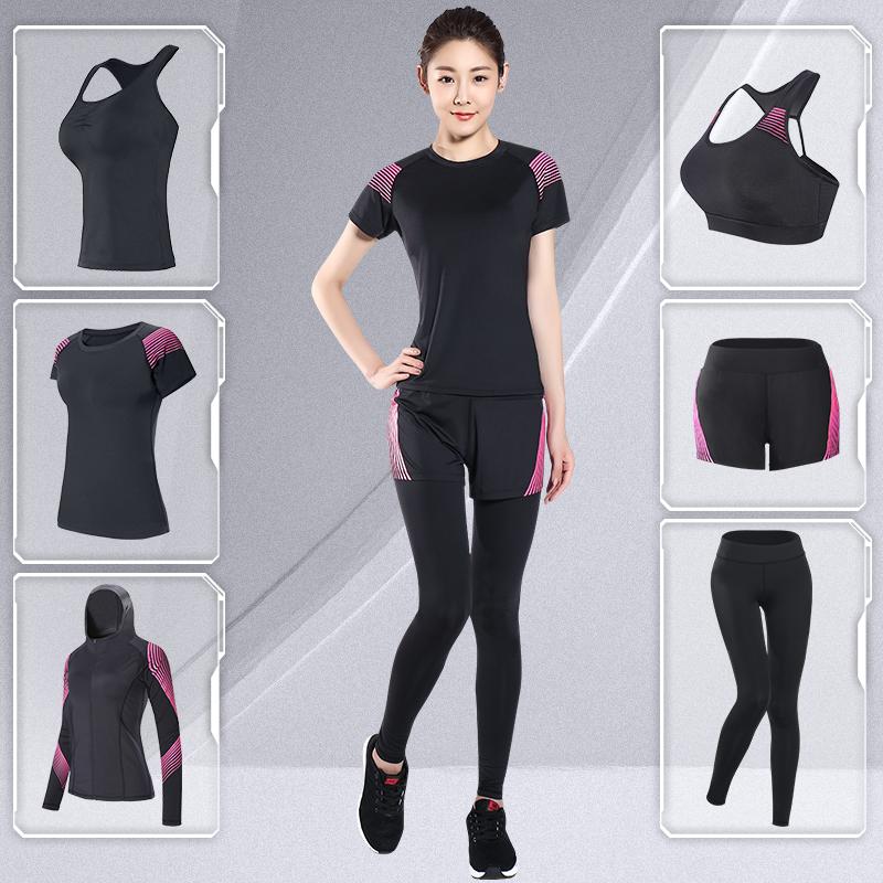 路伊梵健身服女运动速干套装健身房瑜伽服网红韩版显瘦跑步服秋冬