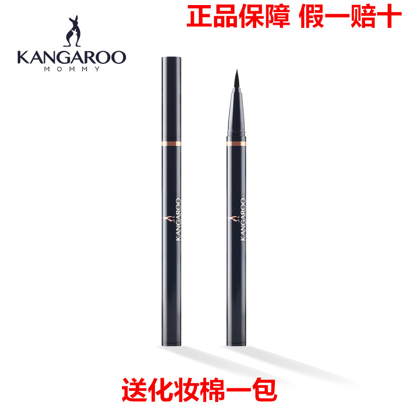 Kangaroo mother pregnant eyeliner pen Pregnant women can use waterproof anti-sweat do not smudge pregnancy makeup cosmetics