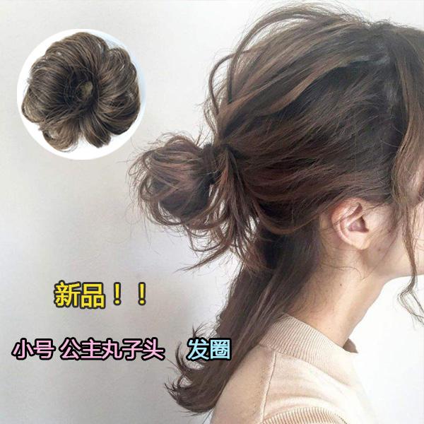 Корейский мини слегка завитые пушистый принцесса половина пилюля глава ультра-маленький резинка для волос пакет ластик мышца бутон дорога тетя глава парик