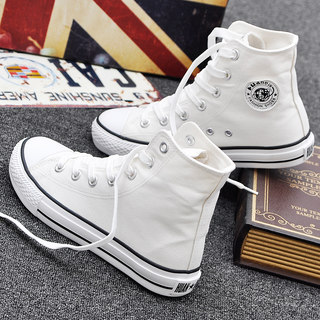 Universal high top canvas shoes women's original home ulzzang fashion students' versatile small white shoes flat bottom casual board shoes