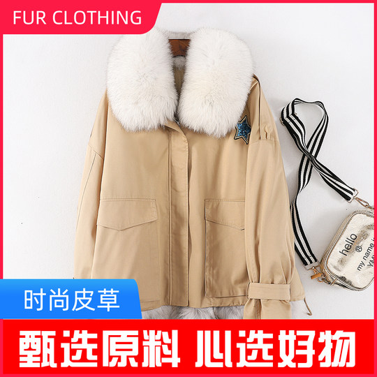C111 heart selection of good things female short removable fur rabbit hair inner bile to overcome 19812