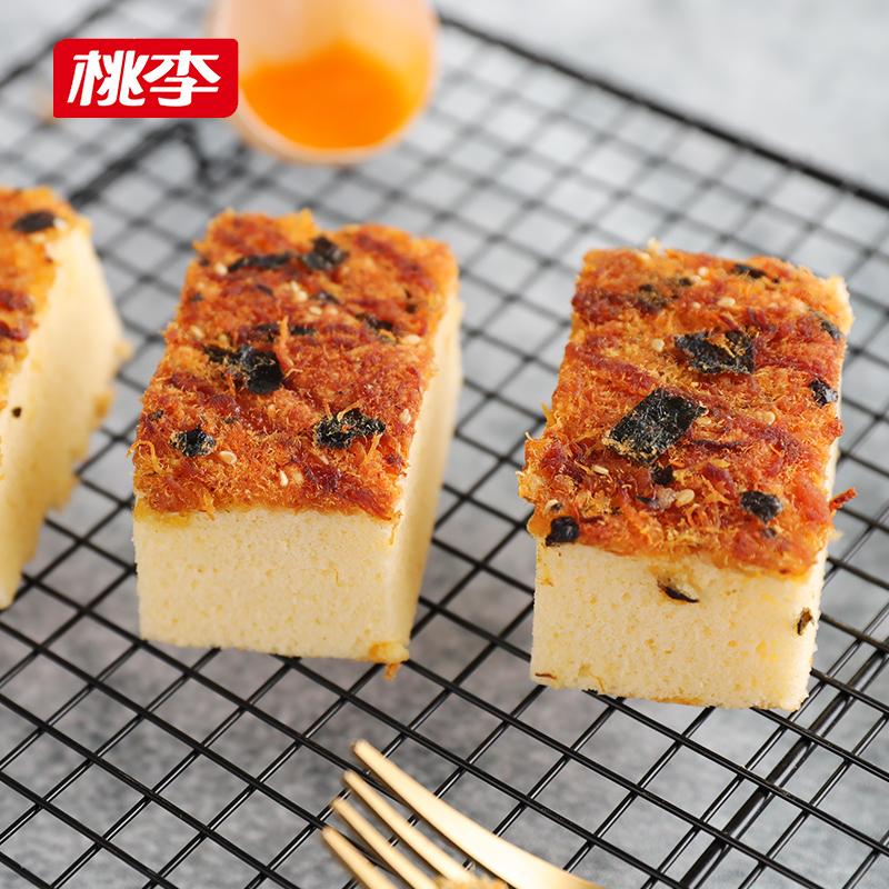 桃李 海苔香松蛋糕 360g 聚划算天猫优惠券折后¥28.9包邮(¥38.9-10)