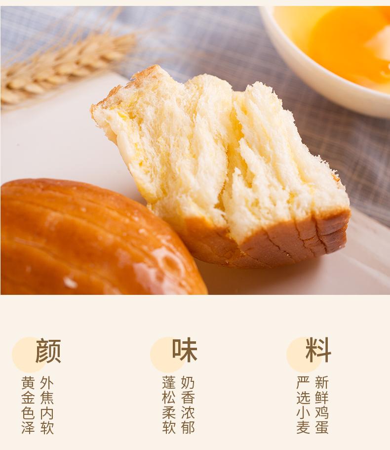 多口味可选!桃李天然酵母面包5