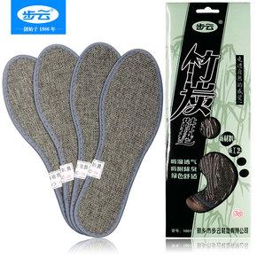 步云鞋垫男吸汗防臭竹炭纤维