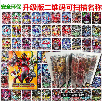 Otka playing card Manrob Ouhu collection card card package Canto Des Sai Luo Yinhe Otham Monster