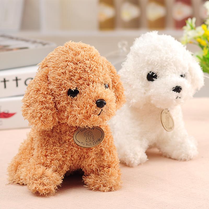 泰迪狗毛绒玩具小号狗狗布娃娃玩偶女生可爱仿真狗海藻绒生日礼物