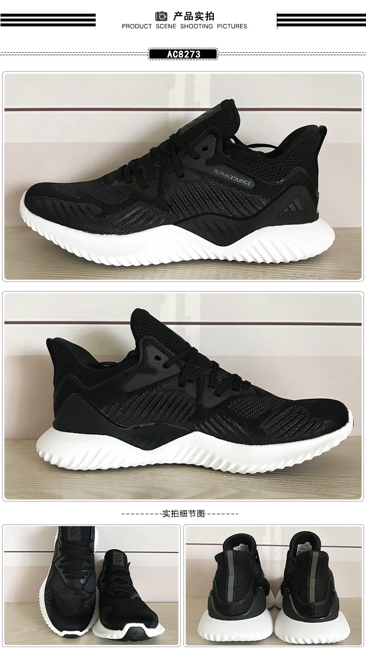 7c9e83f504ad2 Adidas men s shoes running shoes 18 winter alpha bounce small ...
