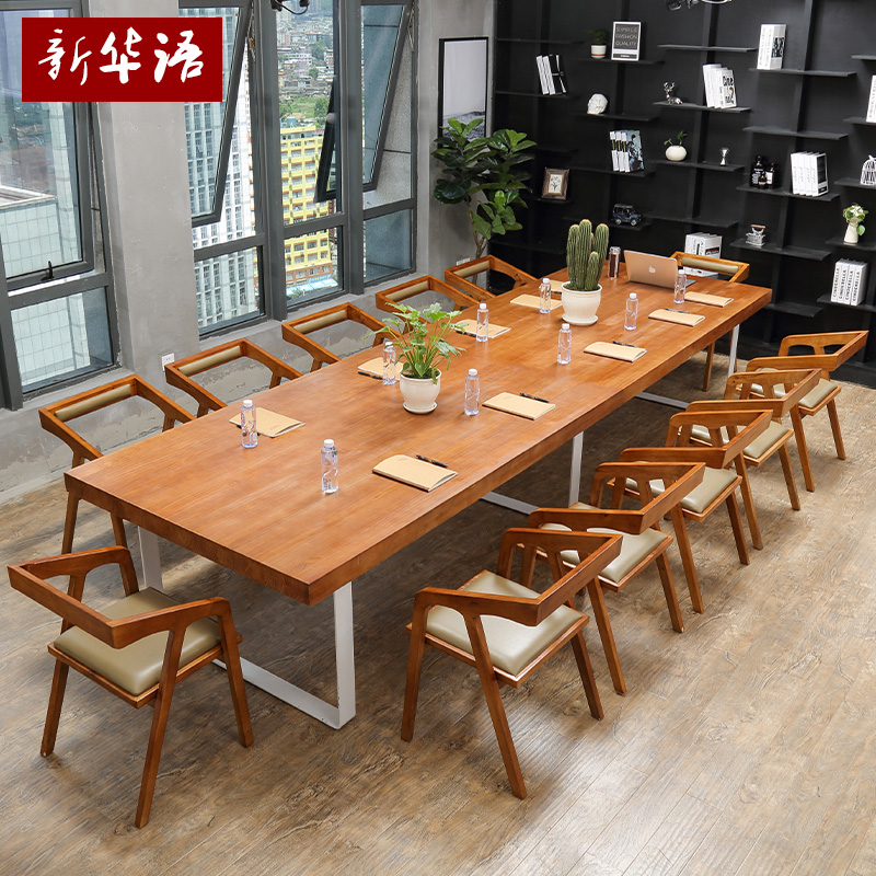 Negotiation Table Modern Minimalist Solid Wood Conference Table And Chair  Combination Industrial Wind Rectangular Desk Long Table Reading Desk