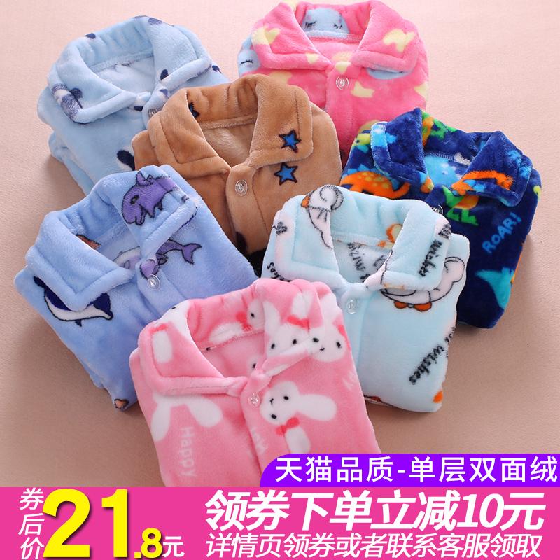 儿童法兰绒睡衣秋冬季男童小孩宝宝珊瑚绒套装男孩女童加厚家居服