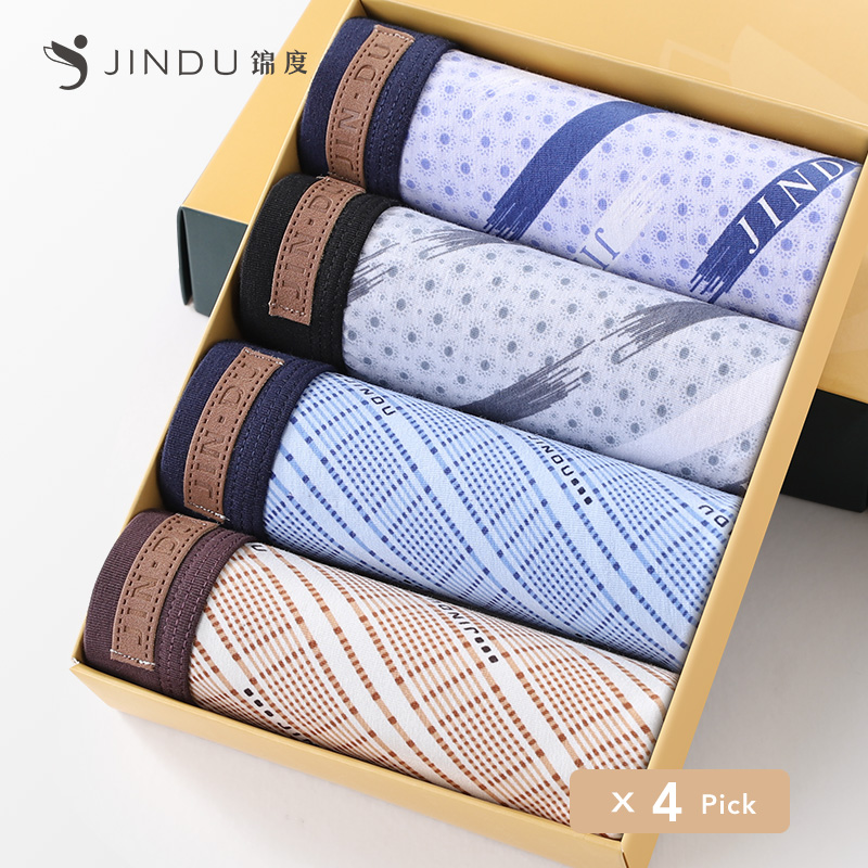 Jindu 4 pieces of men's underwear striped large-size cotton breathable flat-angle dating men's four-corner shorts head