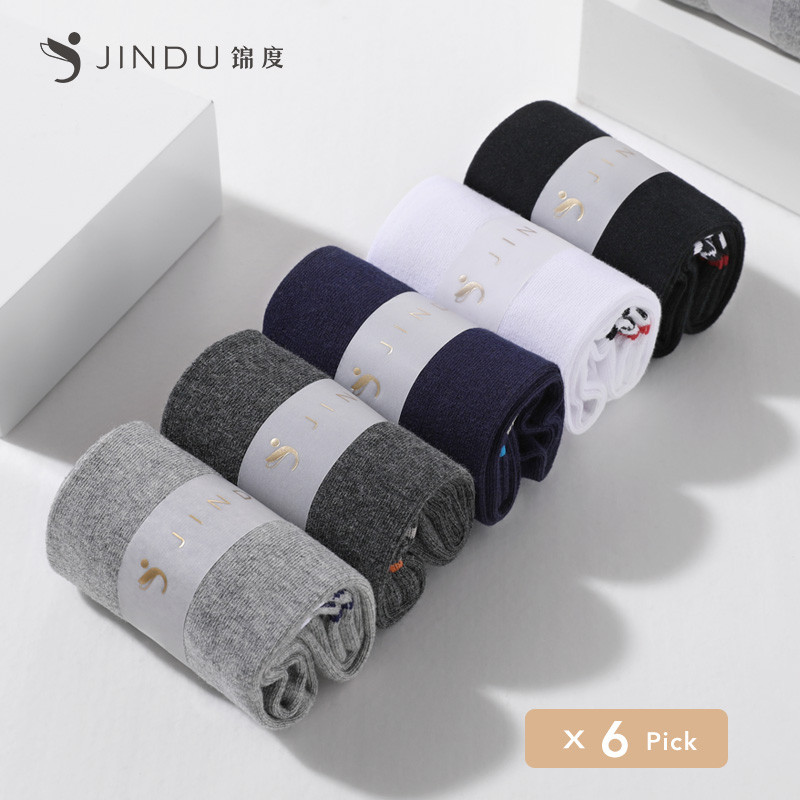 Vớ Jindu vớ nam ống vớ mùa thu và mùa đông Vớ nam vớ khử mùi thấm mồ hôi ấm vớ vớ cotton dày - Vớ bông