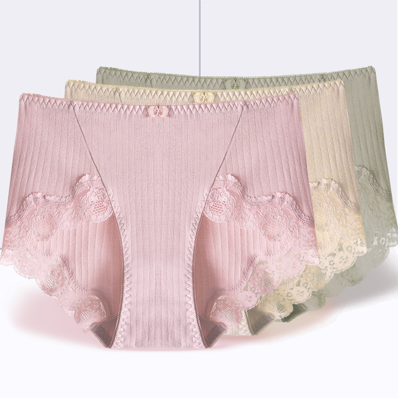 3条 纯棉内裤女透气条纹棉高腰甜美蕾丝三角裤日系少女高弹力底裤
