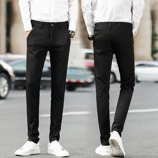 男士九分裤修身百搭小脚西裤