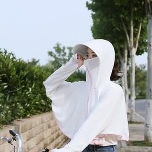 夏季冰丝网眼防晒帽女遮阳帽大帽檐骑学车防紫外线透气薄款太阳帽