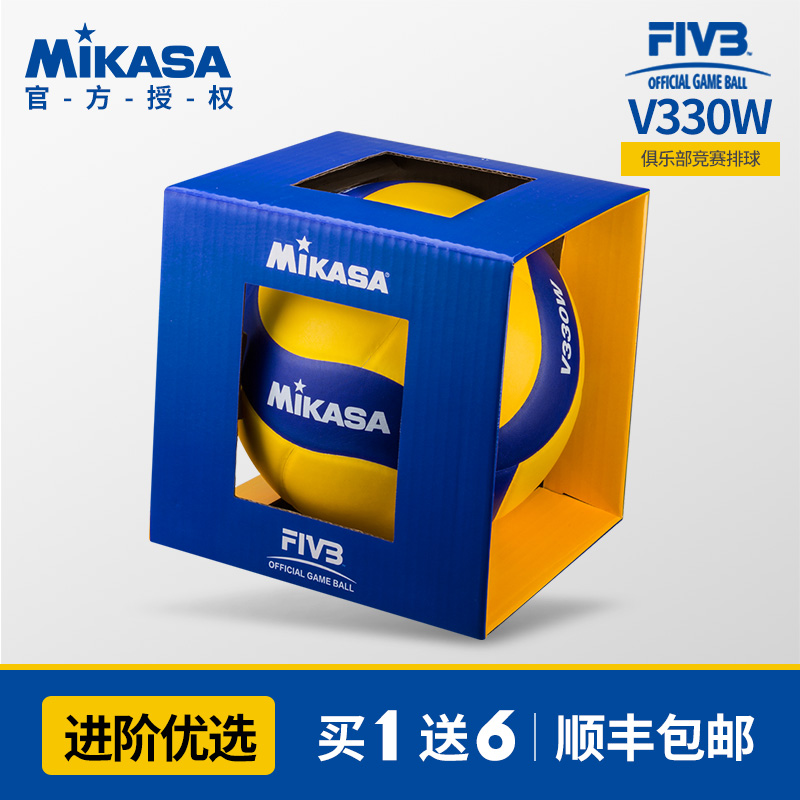 5 Blue MIKASA V330W Volleyball