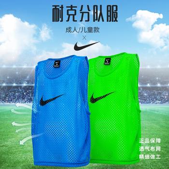 Жилеты тренировочные,  Nike футбол для взрослых обучение жилет филиал группа для анти одежда 910936 ребенок жилет NIKE филиал команда одежда жилет, цена 1033 руб