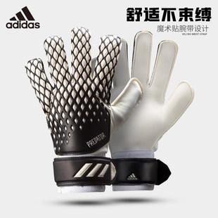 Adidas/ adidas сокол охрана ворота член перчатки мужчина футбол для взрослых ворота генерал футбол перчатки FJ5989