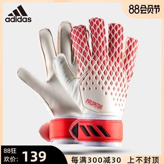 Adidas/ adidas сокол охрана ворота член перчатки мужчина футбол для взрослых ворота генерал футбол перчатки FJ5989, цена 2051 руб