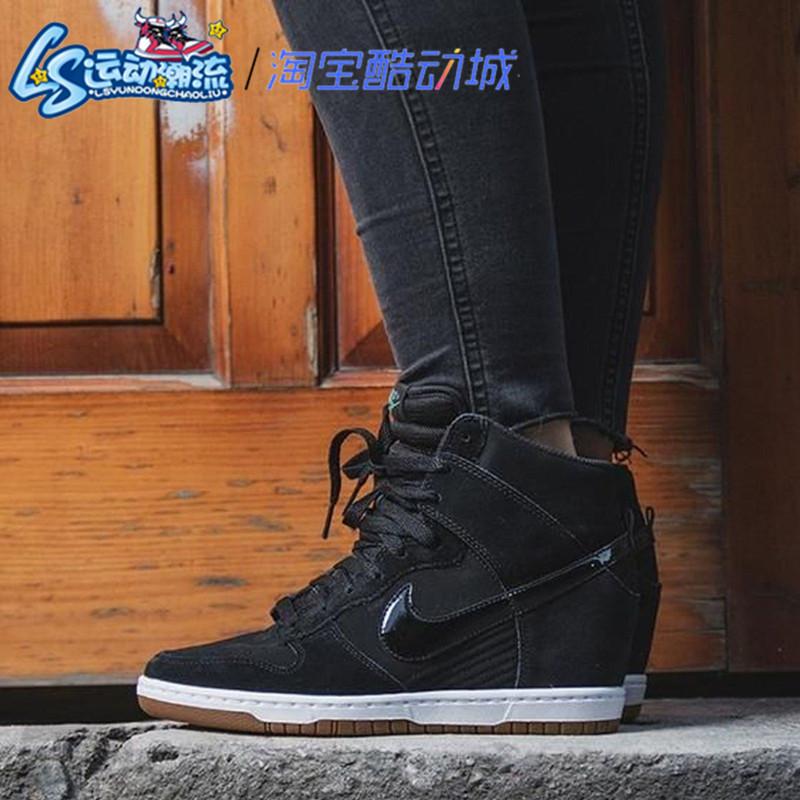 Nike高帮女鞋经典内增高时尚运动休闲耐克板鞋644877-011725069