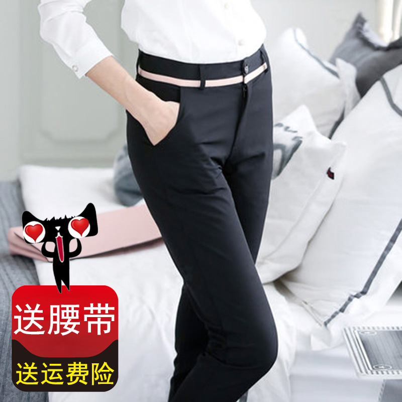 Summer thin black work pants women's professional straight loose casual suit pants new small pants show thin work