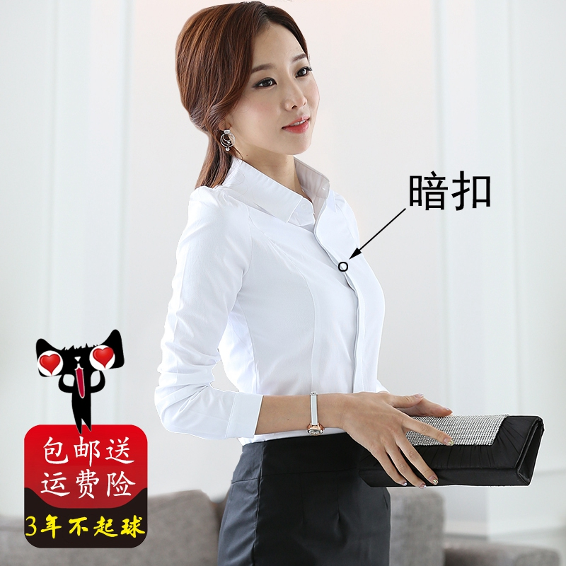 White shirt women's professional wear OL long-sleeved spring and autumn 2021 new blue shirt temperament uniform work clothes