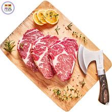 【第二件50元】小牛凯西原肉整切牛排