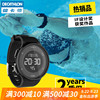 Decathlon sports watch male electronic watch female student waterproof electronic watch multi-function swimming running RUN K