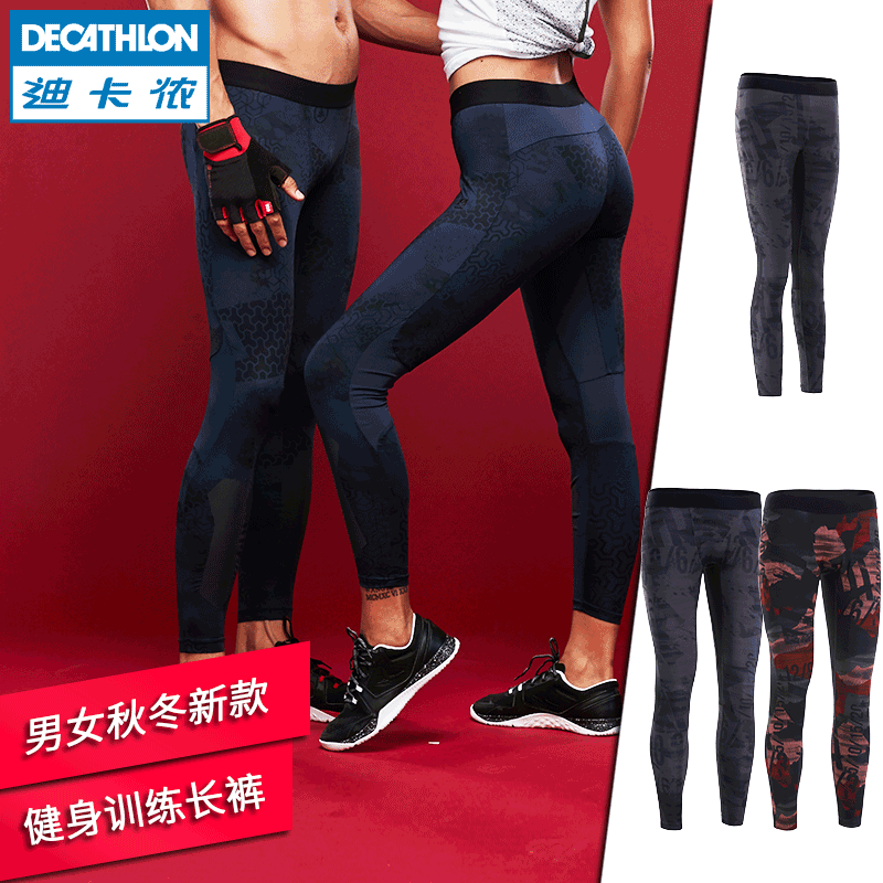 e21b9269fa Decathlon sports and fitness pants for men and women tights stretch quick- drying training running leggings ...