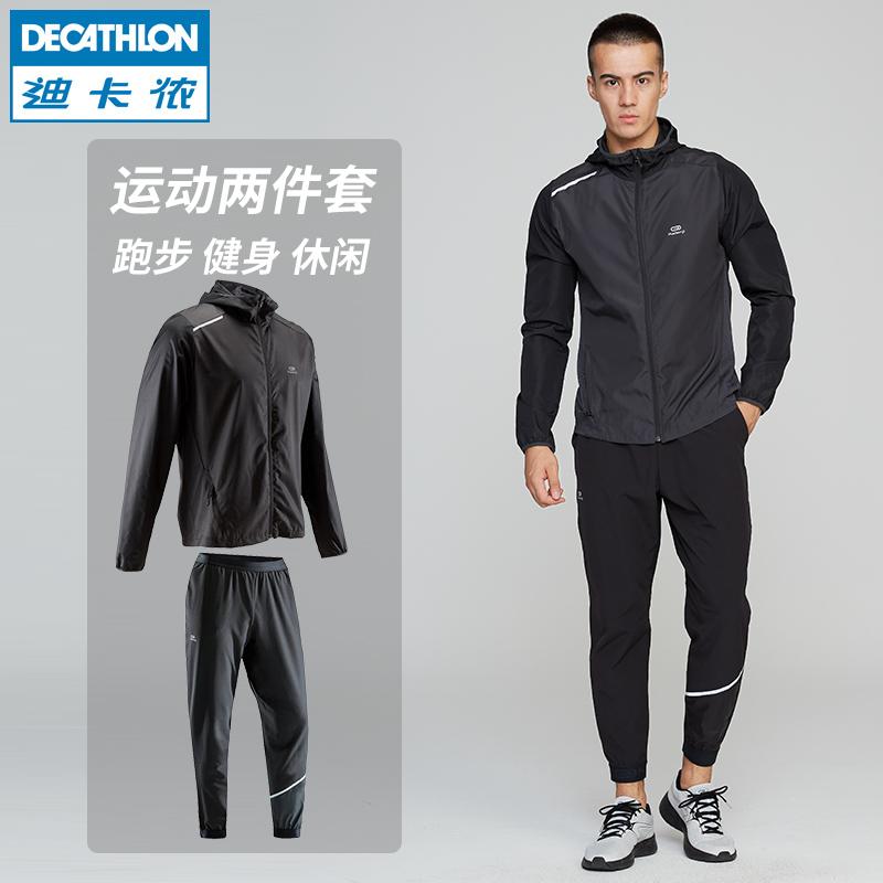 迪卡侬速干运动套装男春季户外跑步服健身宽松休闲透气两件套MSXB